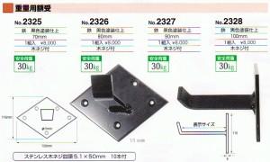 (フ)重量用額受.BMP