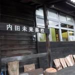shirai-aXm-013