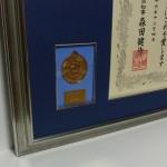 15-1-28斉藤様賞状額装 (2)