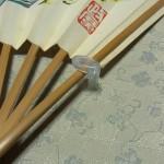 14-4-25澤田政廣「扇子画」 (3)