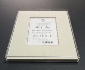 アクリルボックス-001-1024x846