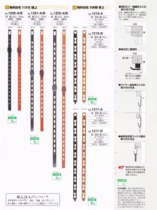 (フ)軸吊自在.3取付-001
