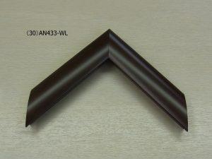 (タ)AN433-WL (1)